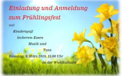 Einladung zum Frühlingsfest
